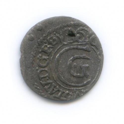 Солид - Карл Густав, Рига 1655 года