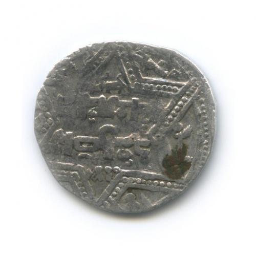 Дирхем - Айюбиды, Аль Захир Гази, 1186-1216 гг.