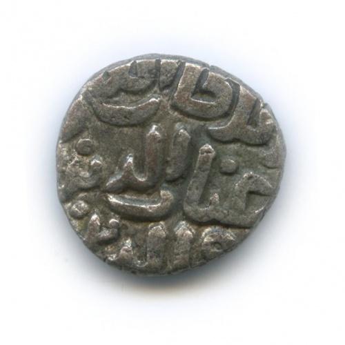 4 гани, Султанат Дели, 1320-1325 (Индия)