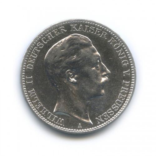 3 марки - Вильгельм II, Пруссия 1909 года А