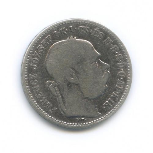 1 крона - Франц Иосиф I, Австро-Венгрия 1893 года (Австрия)