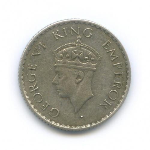 1/4 рупии, Британская Индия 1940 года