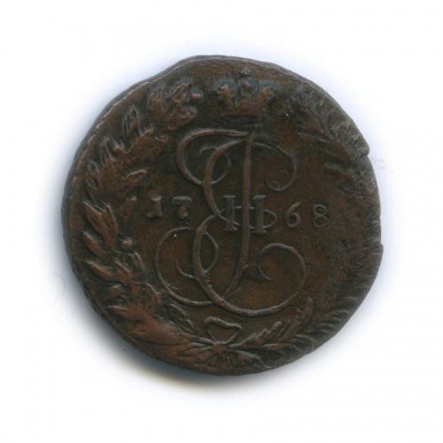 2 копейки 1768 года ЕМ (Российская Империя)