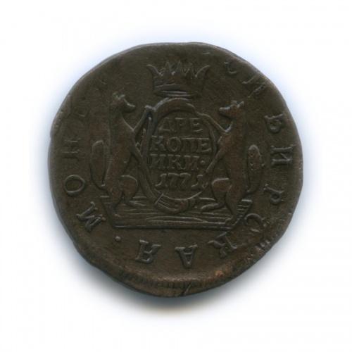 2 копейки 1771 года КМ (Российская Империя)