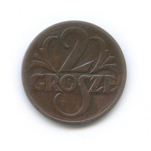 2 гроша 1937 года (Польша)