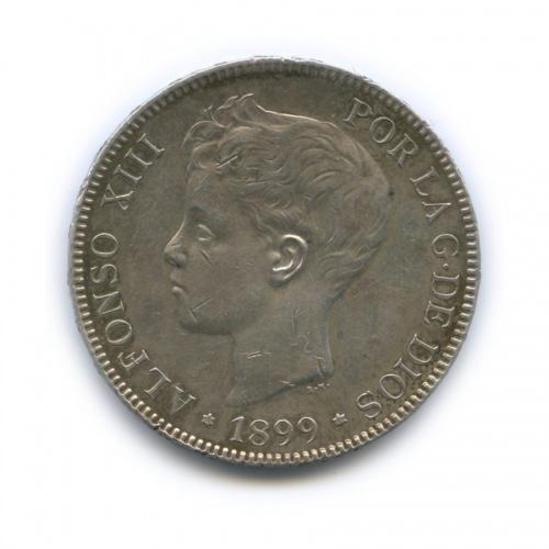 5 песет - Альфонс XIII 1899 года (Испания)