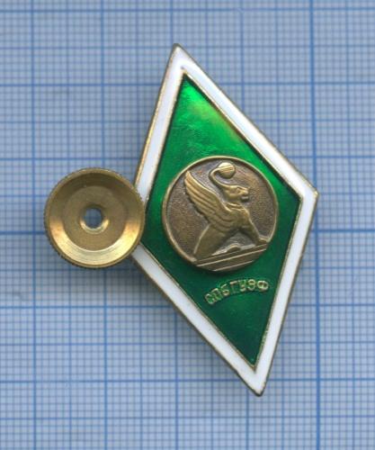 Знак «СПБ ГУЭФ» (Россия)
