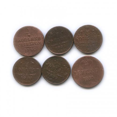 Набор монет 1/4 копейки, 1/2 копейки (Российская Империя)