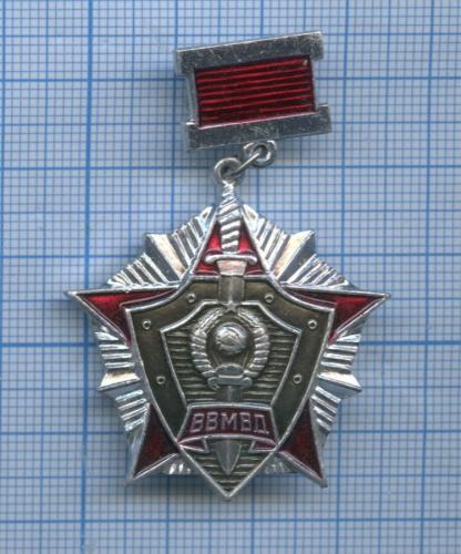 Знак «ВВМВД - За отличие в службе» (Россия)