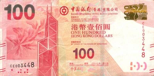 100 долларов 2012 года (Гонконг)