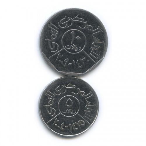 Набор монет, Йемен 2004, 2009