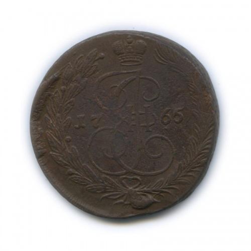 5 копеек 1765 года ЕМ (Российская Империя)