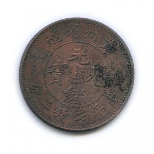 Жетон «1 доллар, Китай» (Китай)