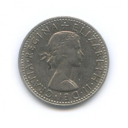 6 пенсов 1965 года (Великобритания)