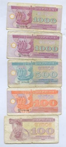 Набор банкнот 1991, 1992 (Украина)