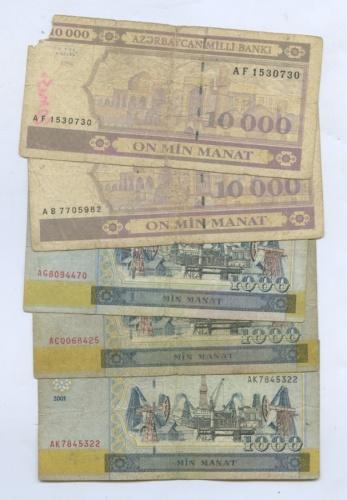Набор банкнот 1994, 2001 (Азербайджан)
