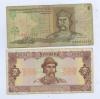 Набор банкнот 1992, 1994 (Украина)
