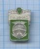 Знак «III разряд постендовой стрельбе» (СССР)