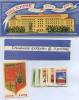 Набор спичечных этикеток (62 шт.) (СССР)