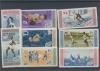 Набор почтовых марок (Доминикана)