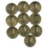 Набор монет 10 рублей — Города воинской славы - Старая Русса (без обращения) 2016 года (Россия)