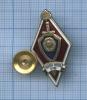 Знак «ВВКУ МВД РФ» (Россия)
