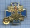 Знак «40 лет РВСН» (Россия)