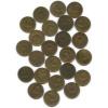 Набор монет 3 копейки (1961, 1969-1991), 24 шт., без повторов (СССР)