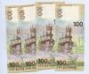 Набор банкнот 100 рублей - Крым иСевастополь (номера подряд, серия КС) 2015 года (Россия)