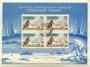 Набор почтовых марок «Научная дрейфующая станция «Северный полюс» (СССР)