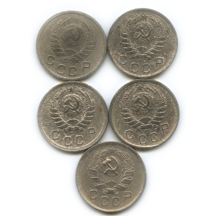 Набор монет 10 копеек 1936-1940 (СССР)