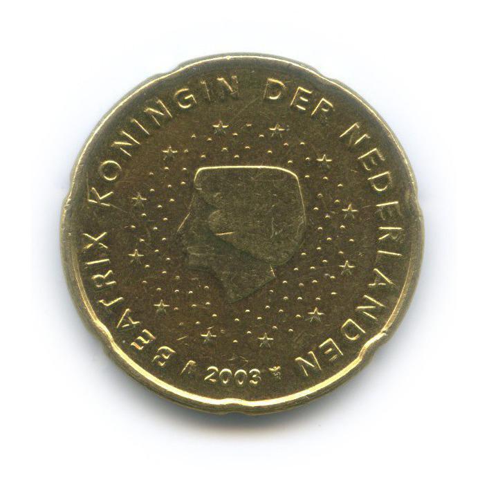 20 центов 2003 года (Нидерланды)