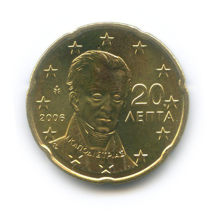 20 центов 2006 года (Греция)