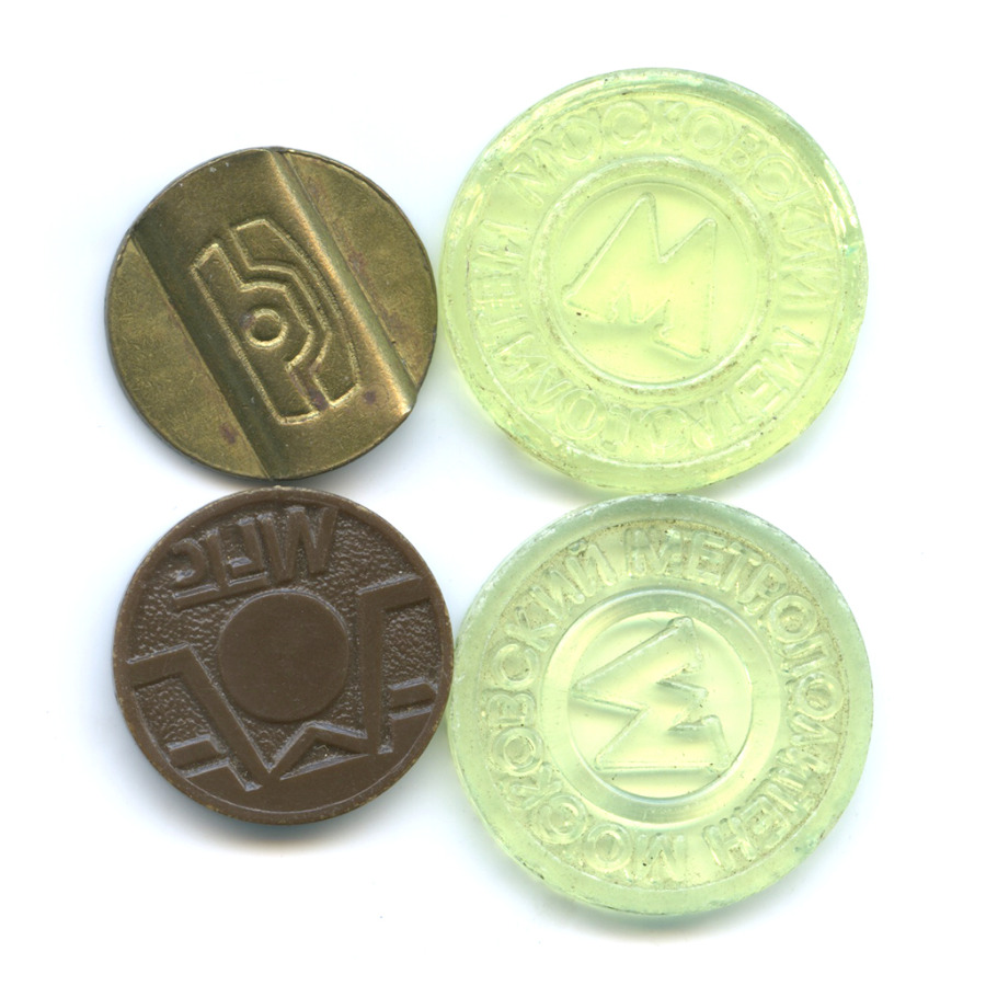 Набор жетонов (Россия)