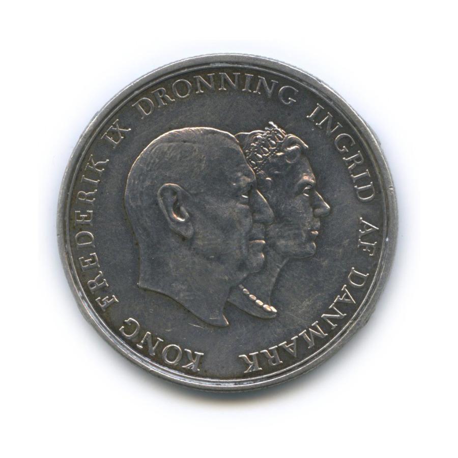 5 крон — Серебряная свадьба 1960 года (Дания)