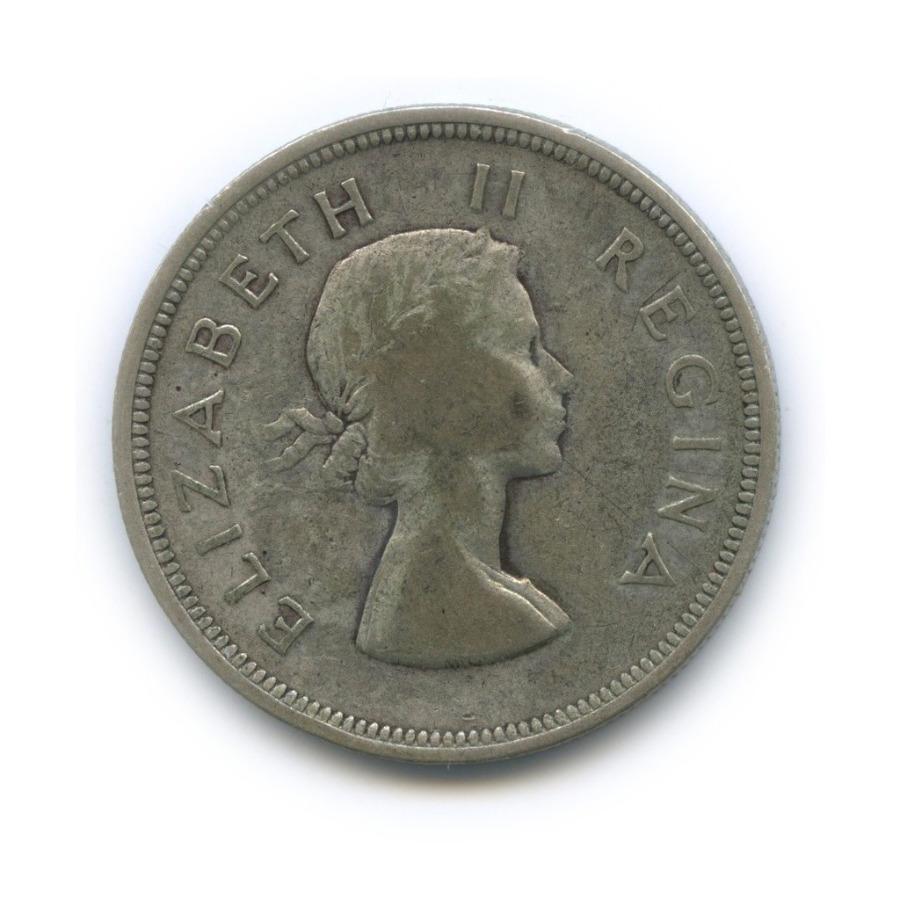 2 1/2 шиллинга 1955 года (ЮАР)