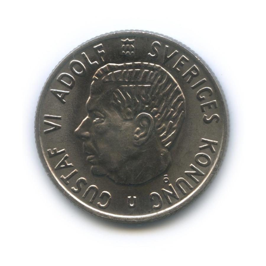 2 кроны 1969 года (Швеция)