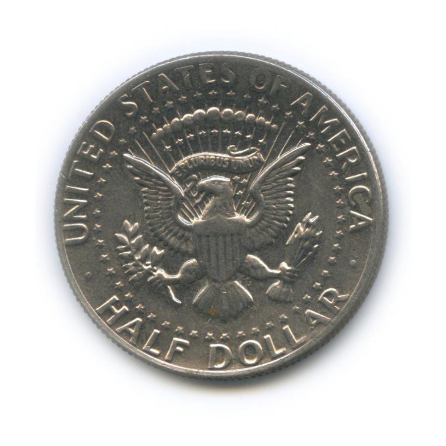 50 центов 1977 года (США)