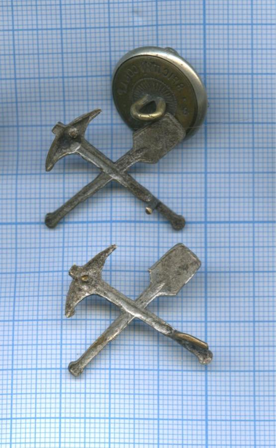 Набор петличных знаков спуговицей (до1917 года, Инженерные войска) (Российская Империя)