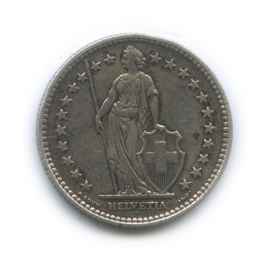 2 франка 1940 года (Швейцария)