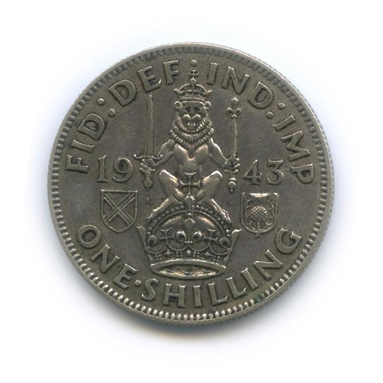 1 шиллинг 1943 года Sc (Великобритания)