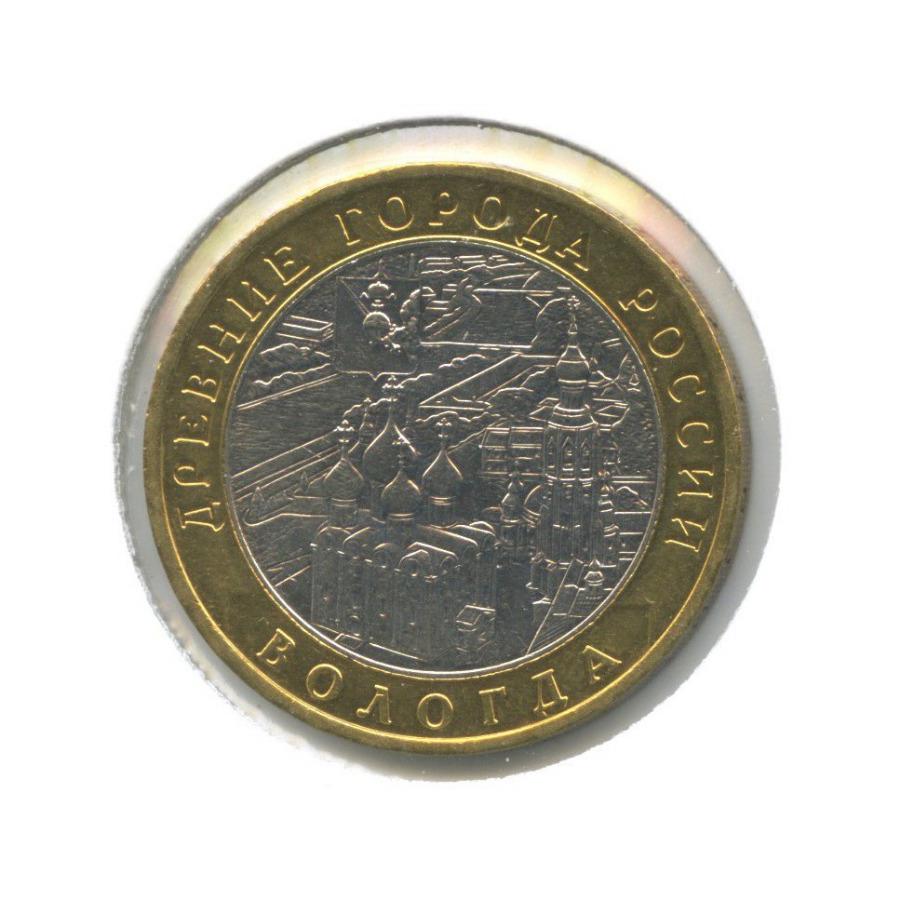 10 рублей — Древние города России - Вологда (вхолдере) 2007 года ММД (Россия)