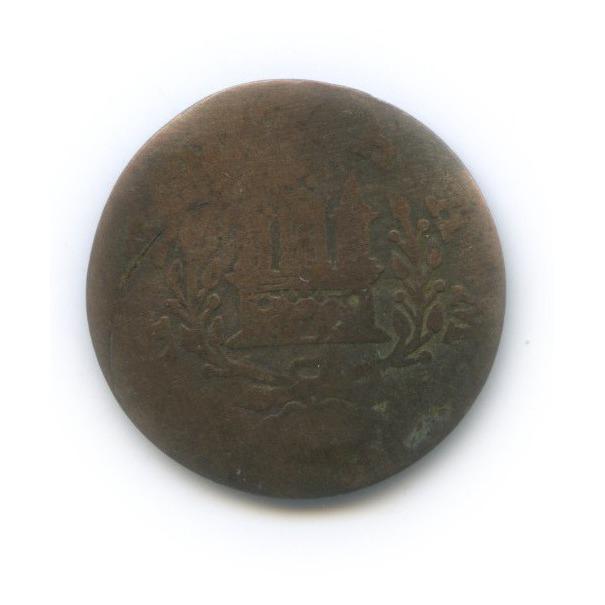 1 шиллинг, Гамбург 1726 года (Германия)
