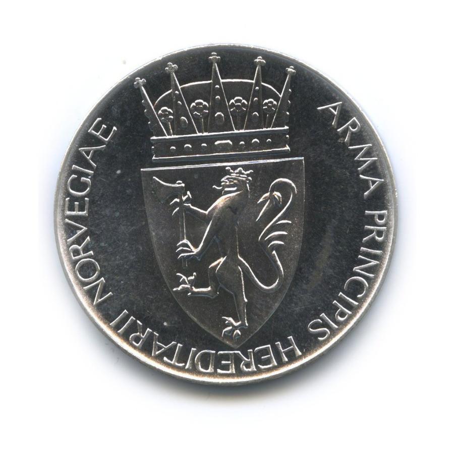 Медаль «Свадьба Кронпринца Норвегии Харальда иСони Харальдсен, 29 августа 1968 г.» 1968 года (Норвегия)