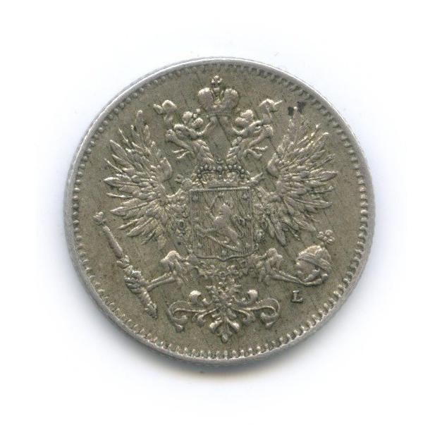 50 пенни 1911 года L (Российская Империя)