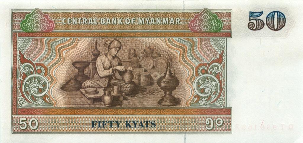 50 кьят (Мьянма)