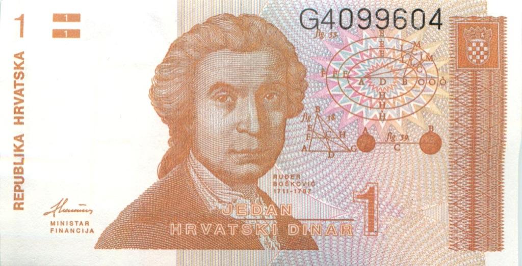 1 динар 1991 года (Хорватия)