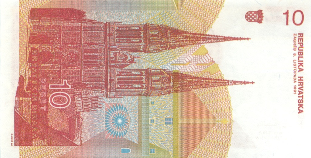 10 динаров 1991 года (Хорватия)