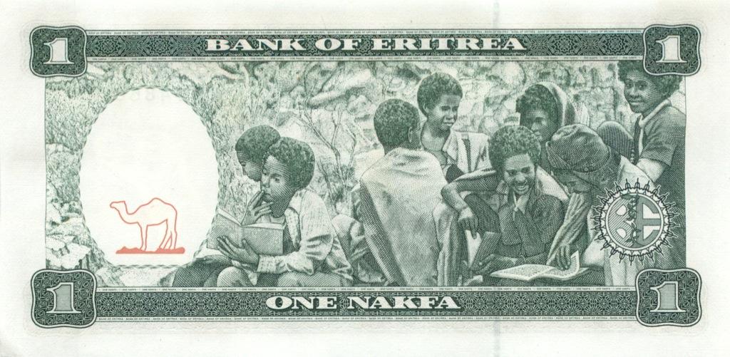 1 накфа (Эритрея) 1997 года