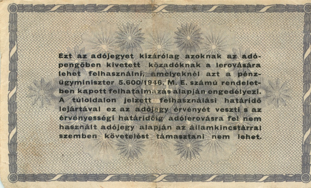 500000 адопенгё 1946 года (Венгрия)